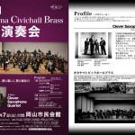ocb_3rd_concert